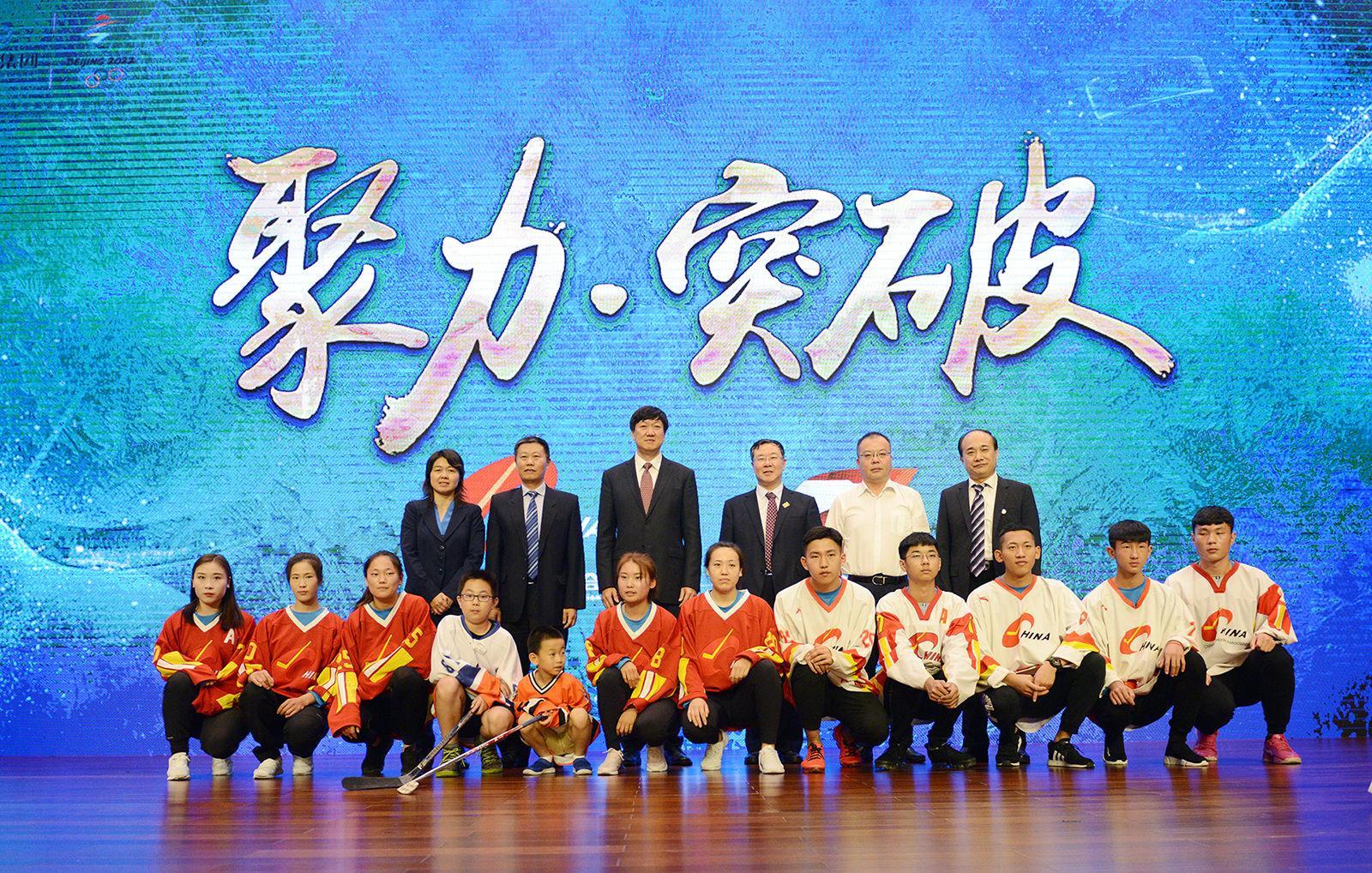 中国冰球协会与首钢达成战略合作 共同保障国家队建设