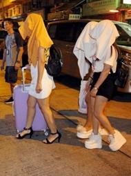 香港警方扫黄 拘多名内地女子