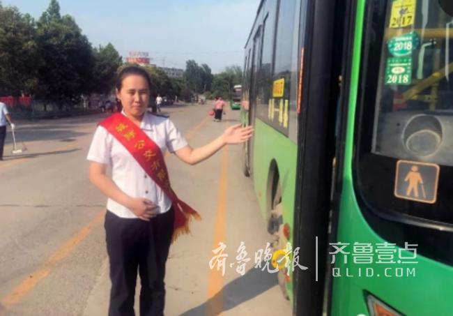 """菏泽城际公交7月5日开通菏泽至巨野""""一票直达""""班车"""