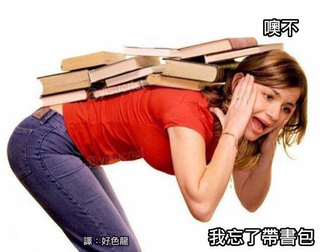 [FUN来了]小学生:报告老师 书包为了救我牺牲了