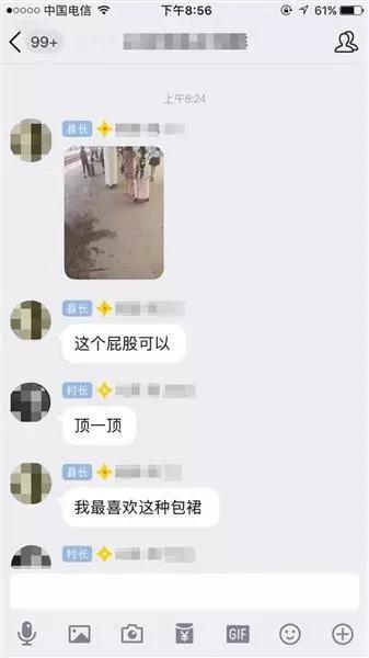 地铁猥亵、街拍抄底……北京警方神秘队伍专猎