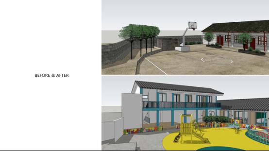 拥爱设计公益计划丨张家界九天洞苗圃希望小学方案解读
