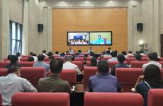 杜航伟出席陕西人民调解参与信访矛盾纠纷化解会议