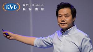 KVB昆仑国际| 小米正式登场港股