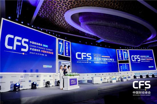 欧神诺,中国财经峰会,品牌形象奖