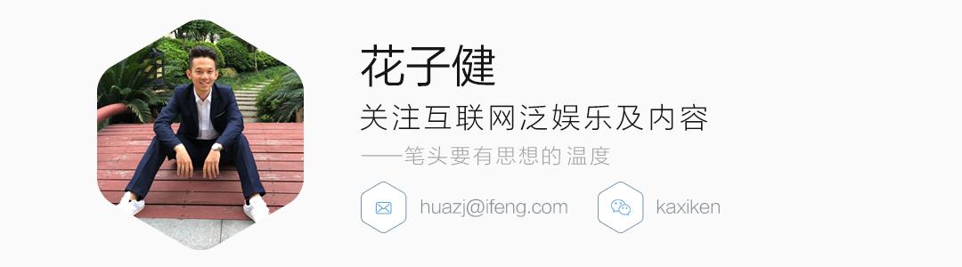 前线 | 知名大V个人微信遭封 质疑腾讯未保护用户隐私