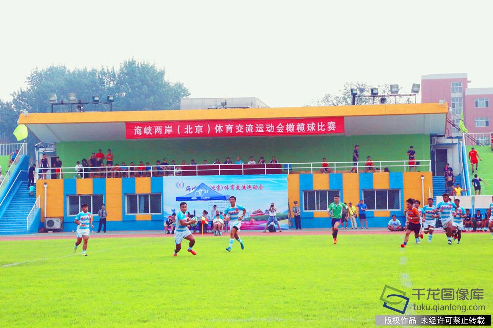 海峡两岸体育情丨陈良乾:愿与大陆开展更多橄榄球运动交流