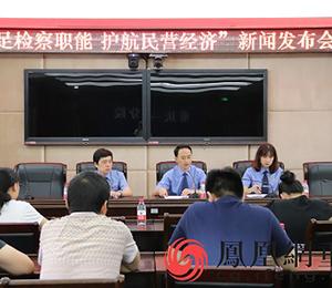 重庆市检察院一分院:积极服务经济高质量发展