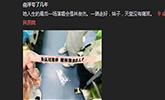 林俊杰悼念车祸去世歌迷:望尽快将肇事者绳之以法