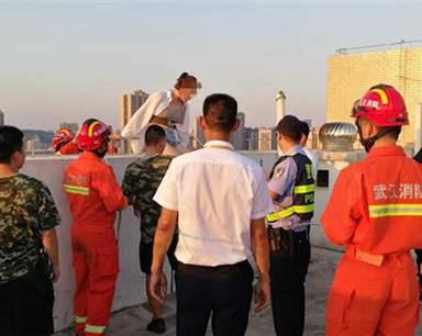女孩失恋不愿分手欲跳楼 民警消防联手劝说救援
