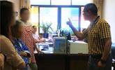 教师猥亵多名小学生致1名女孩处女膜破裂 已被刑拘