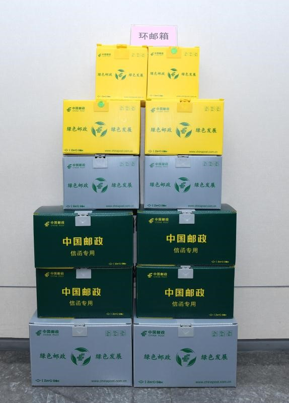 中国邮政启动绿色包装项目