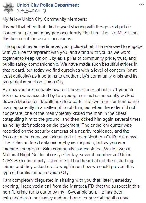 警察局长调查7旬老人被抢案 发现嫌犯是自己儿子