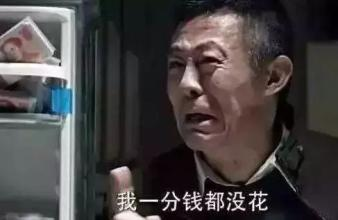[FUN来了]68岁老人插队 被15岁熊孩子掐脖殴打