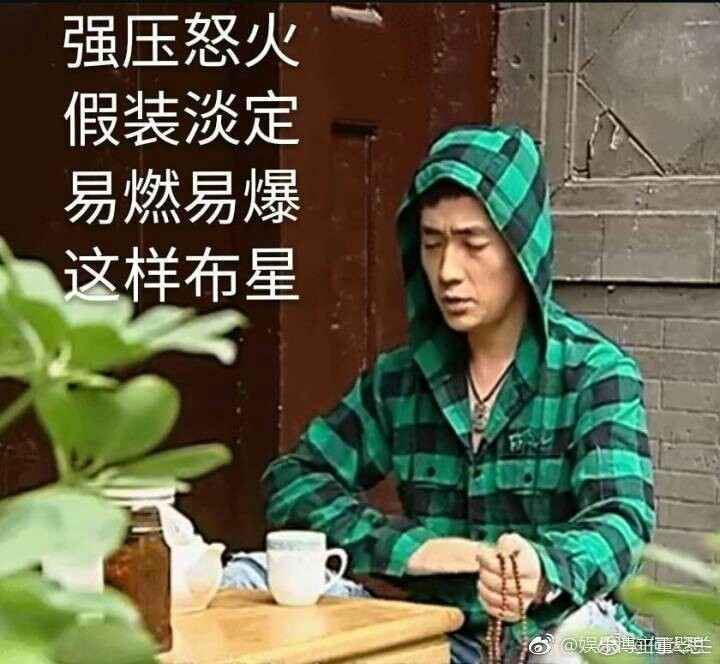 [FUN来了]男子偷5只活螃蟹藏裤裆 因为螃蟹好看