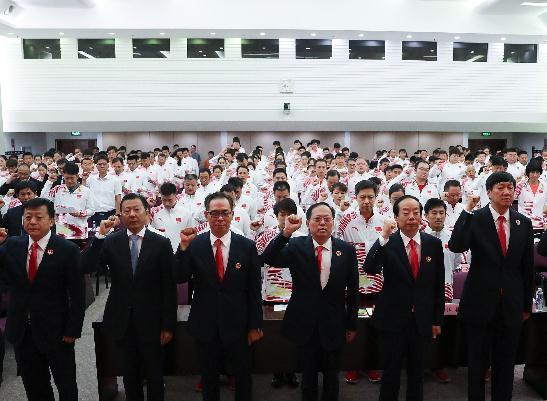 亚运会中国体育代表团成立 19位奥运冠军领衔出战