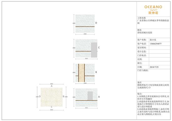 欧神诺三水展厅全新揭幕,打造一场瓷砖界的黑科技盛宴
