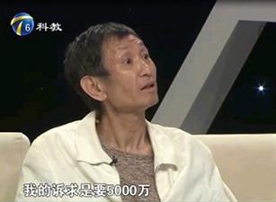 [独家]让毛晓彤爸爸那样的人上节目是不要体面