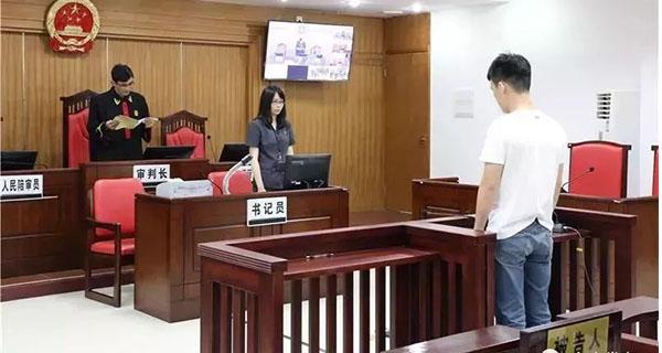 江门飙车时速195公里案:玛莎拉蒂车主被判拘役3月罚5千