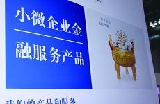 陕西省新设立小微企业更关注财政金融支持政策