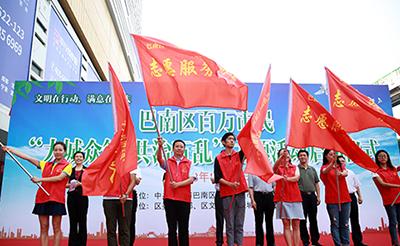 """重庆巴南""""大城众管"""":让城市颜值更高气质更佳"""
