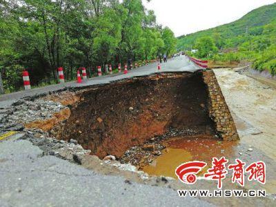銅川暴雨多條道路損毀嚴重交
