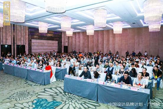 """""""为中国设计美好生活"""" 中国设计品牌计划广州开启"""