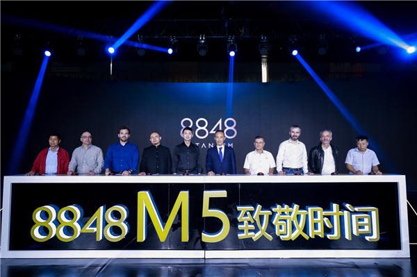 王石、龙永图现身,8848携手全球最豪腕表大师发布新品
