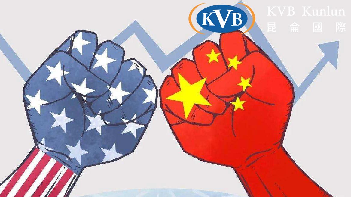 KVB昆侖國際| 若美推新關稅 中方將反制