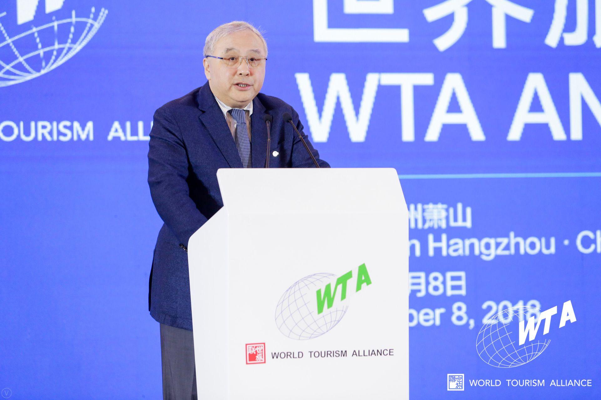 世界旅游联盟年会在杭州举办 成员单位增至165家