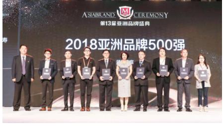陆机科技跻身亚洲500强