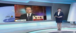 管姚:中俄领导人亲密互动 是元首外交的典范