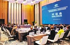 APEC电子商务工商联盟专家把脉西安数字经济发展