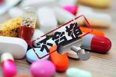 江西兆升中药饮片等药企生产的34批次药品不合格