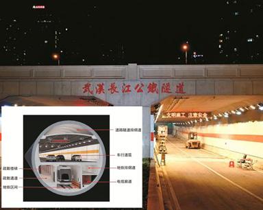 长江公铁隧道:上面跑汽车 下面走七号线