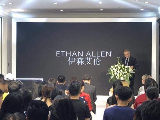 """""""去探索,美一刻""""美克美家携手伊森艾伦为广州消费者带来全新生活方式"""
