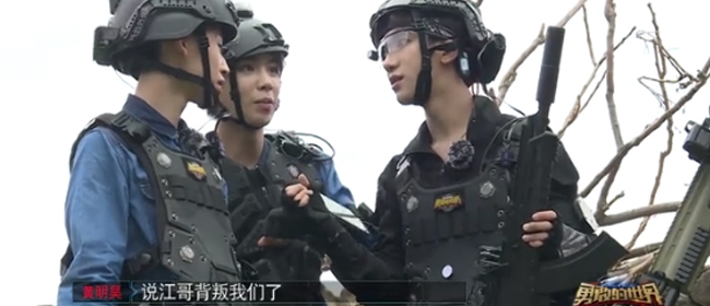 《勇敢的世界》真假联盟?黄明昊欲与张翰组队攻杜江