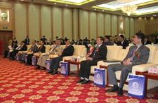 第七届APEC电子商务工商联盟论坛明日在西安举办