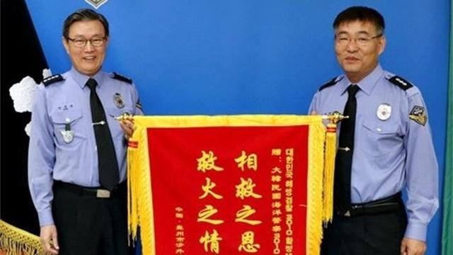 惊呆了!韩国海警收到一面来自中国的锦旗