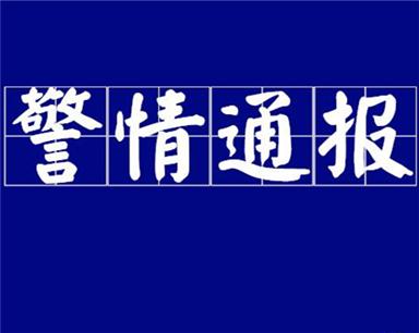 宁波一男子因狗吠影响睡眠,持刀捅向邻居家4人致3死1伤