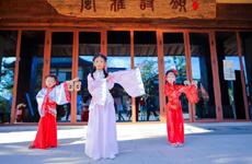 国庆假期 小镇诗经里带游客诗意穿越三千年