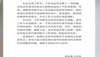 工作室发声明向刘昊然道歉:将提高团队业务能力