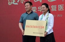 陕西省确定第二批省级医养结合示范基地