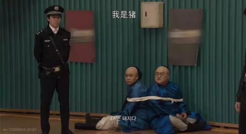 韩国节目辱华所用中国地图缺藏南台湾 社长道歉