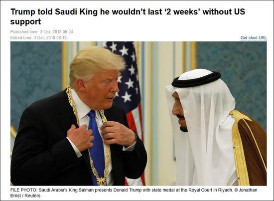 特朗普称绝不停止对沙特军售 国会:其实早已停售
