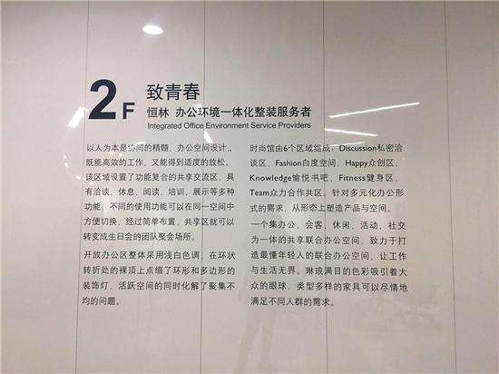 恒心有成 共建共享┃恒林家具北京展示中心盛大开业