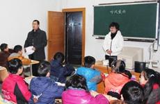 西安:2020年建立特教指导和资源中心19个