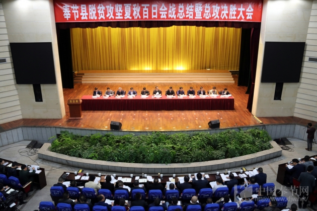 http://www.cqsybj.com/chongqingfangchan/82028.html