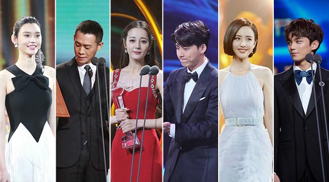 12届金鹰节闭幕:迪丽热巴摘视后 张译李易峰获奖