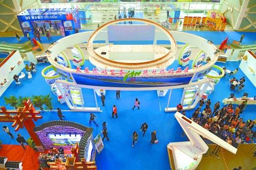 2018湖南旅游产业博览会在湖南